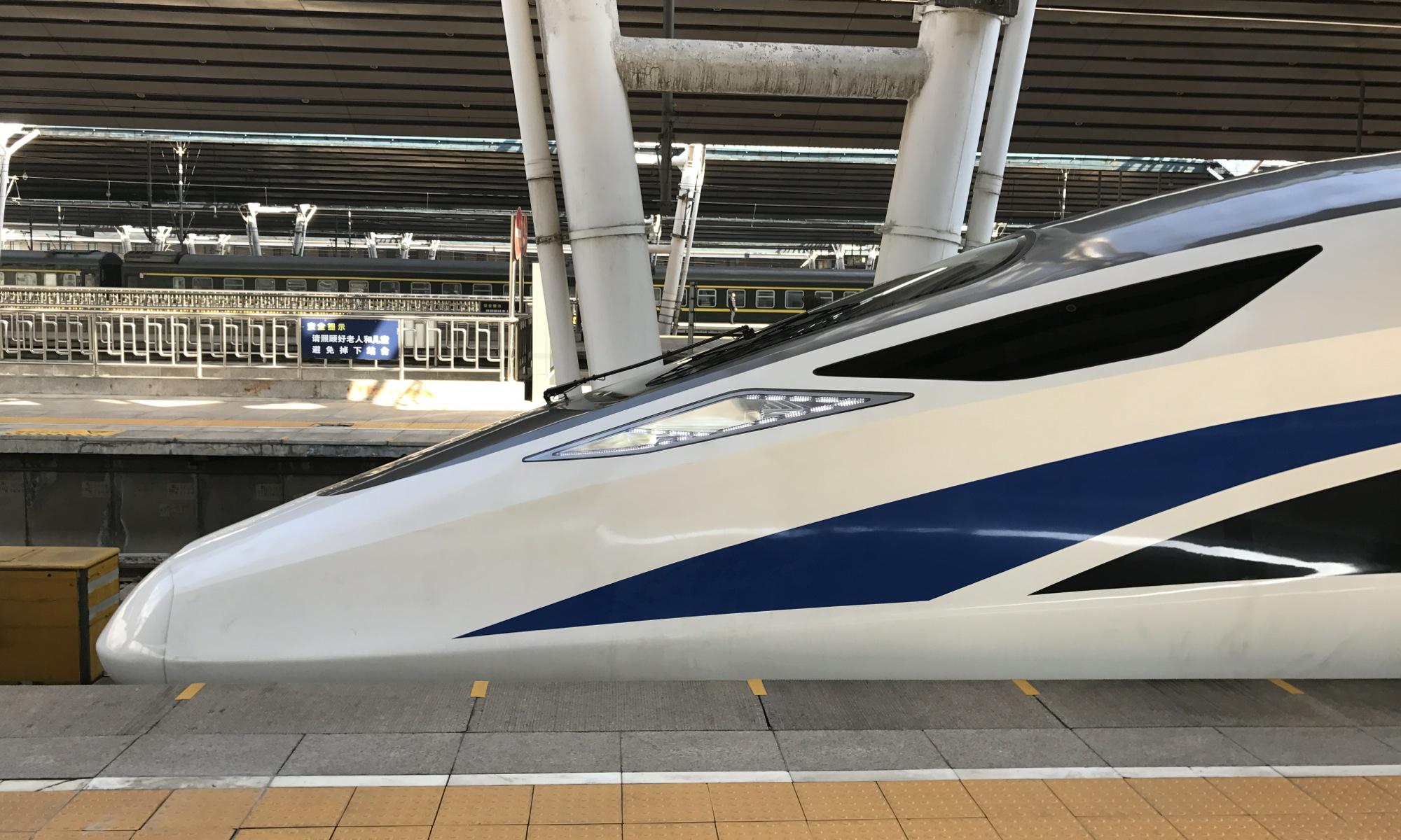 Next Station: China