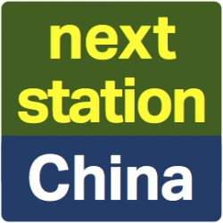 Next Station: China